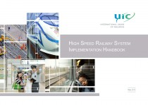 High Speed Railway System Implementation Handbook