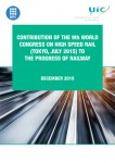UIC Report on Technological Progress in WCHS 2015